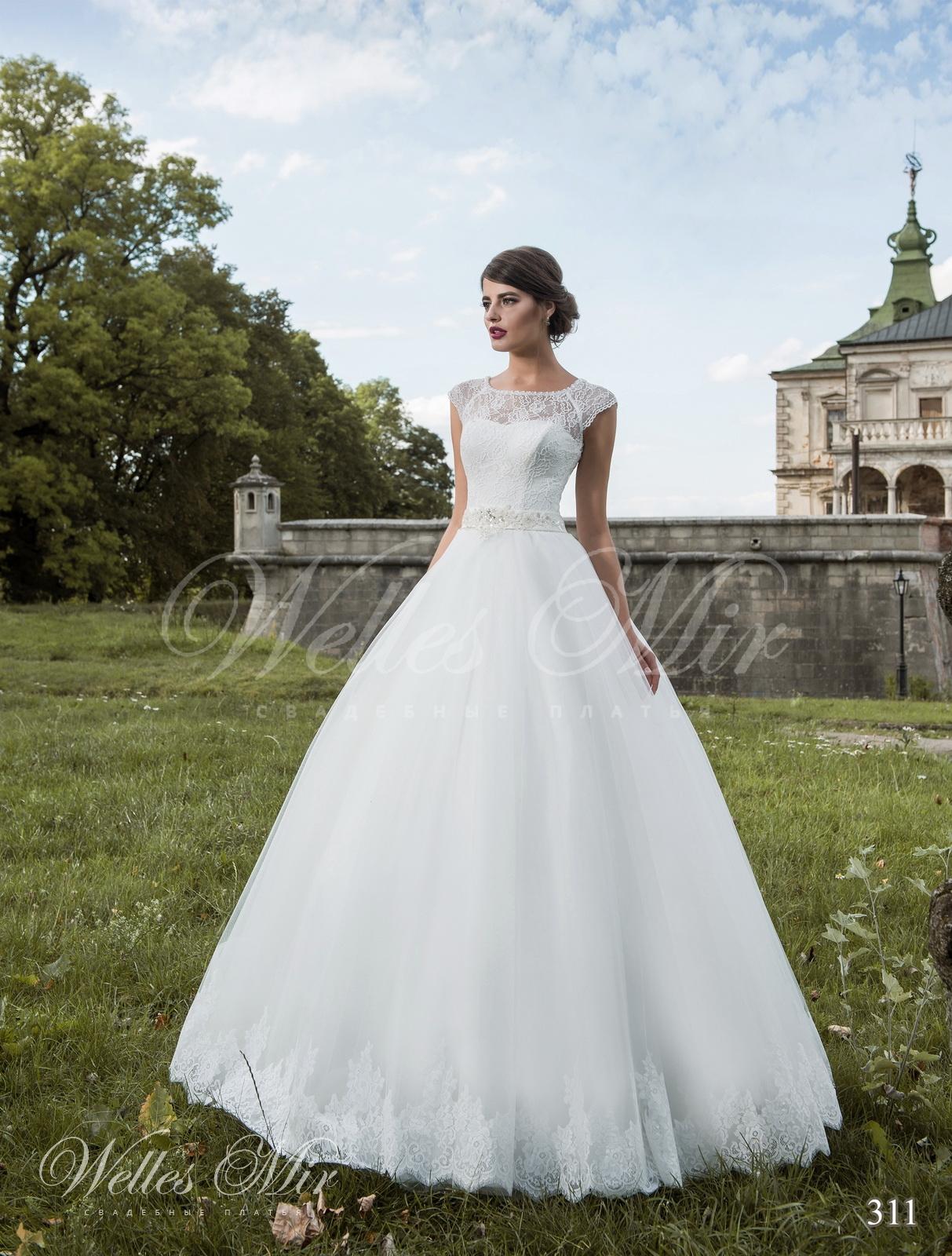 Свадебные платья Exquisite Collection - 311