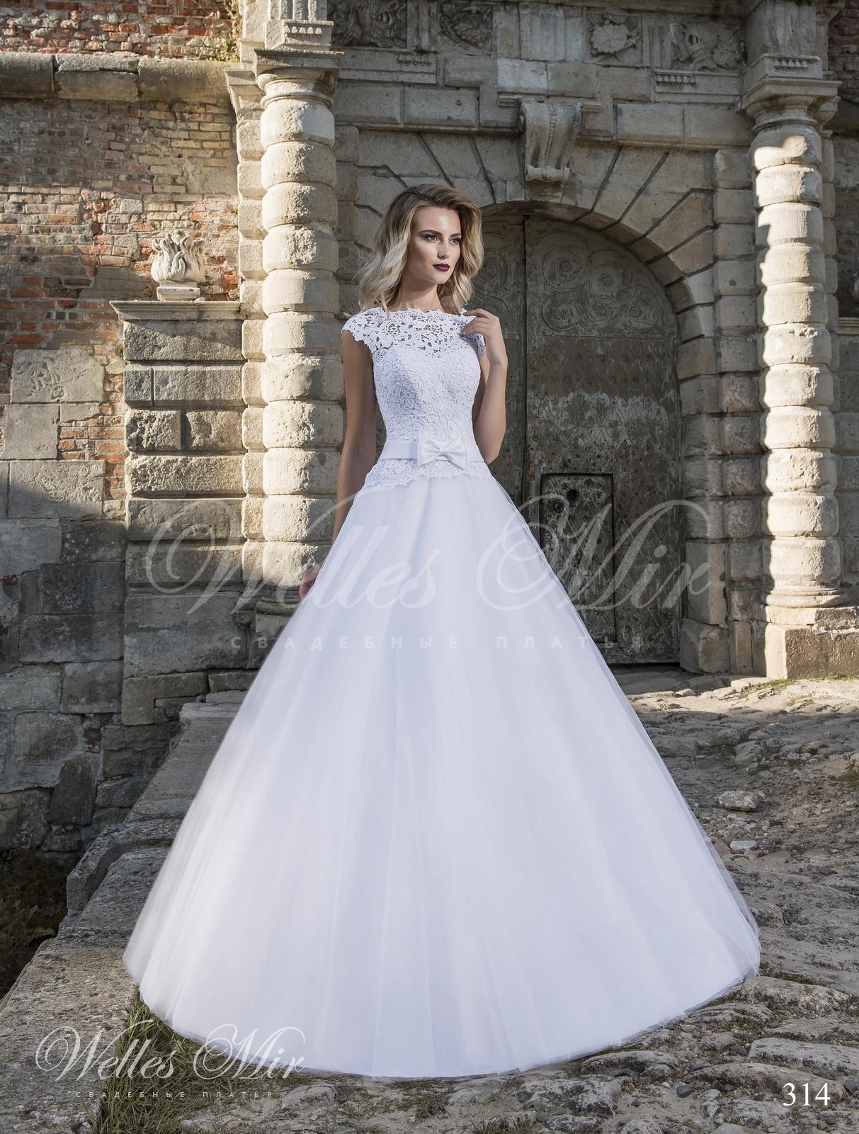Свадебные платья Exquisite Collection - 314