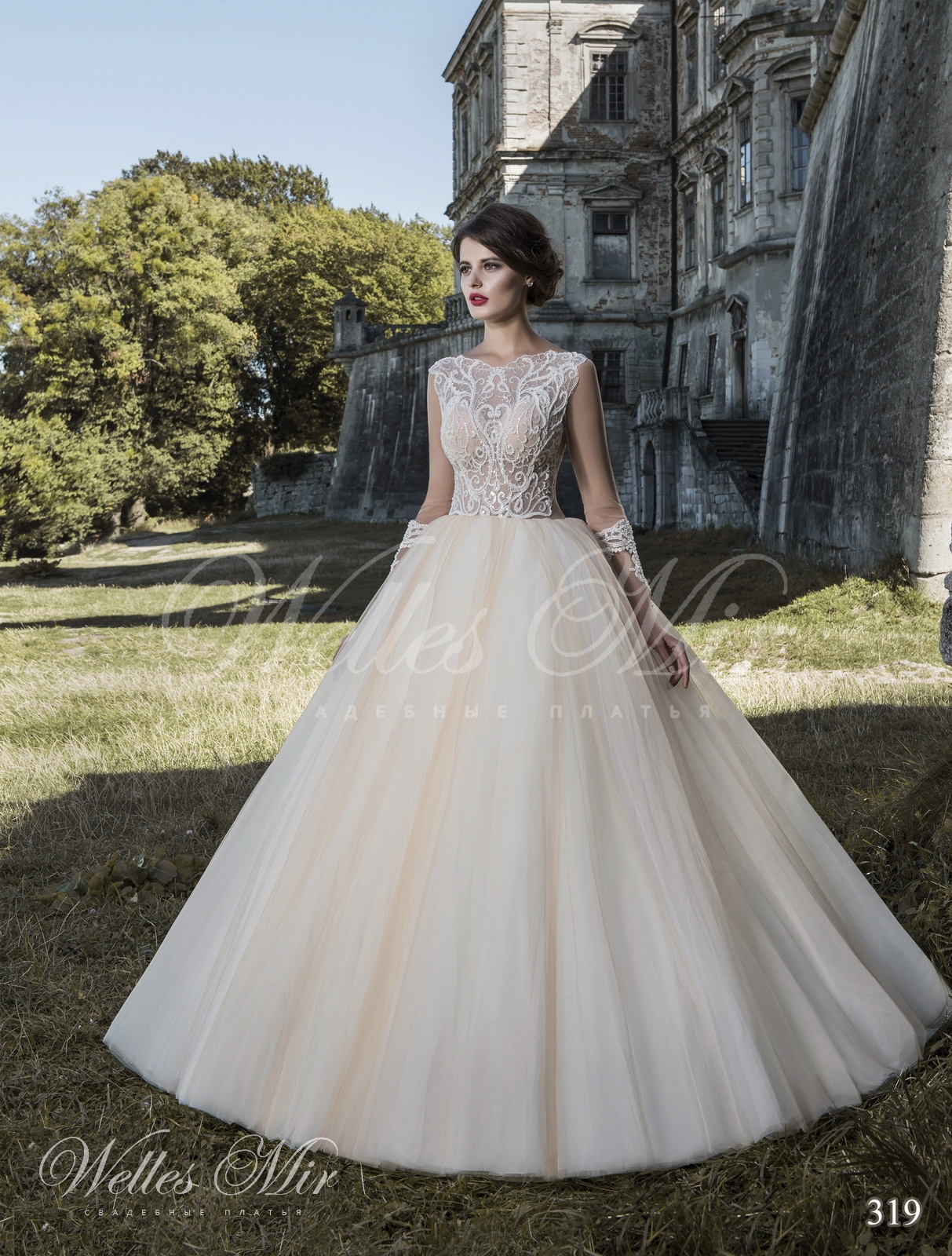 Свадебные платья Exquisite Collection - 319