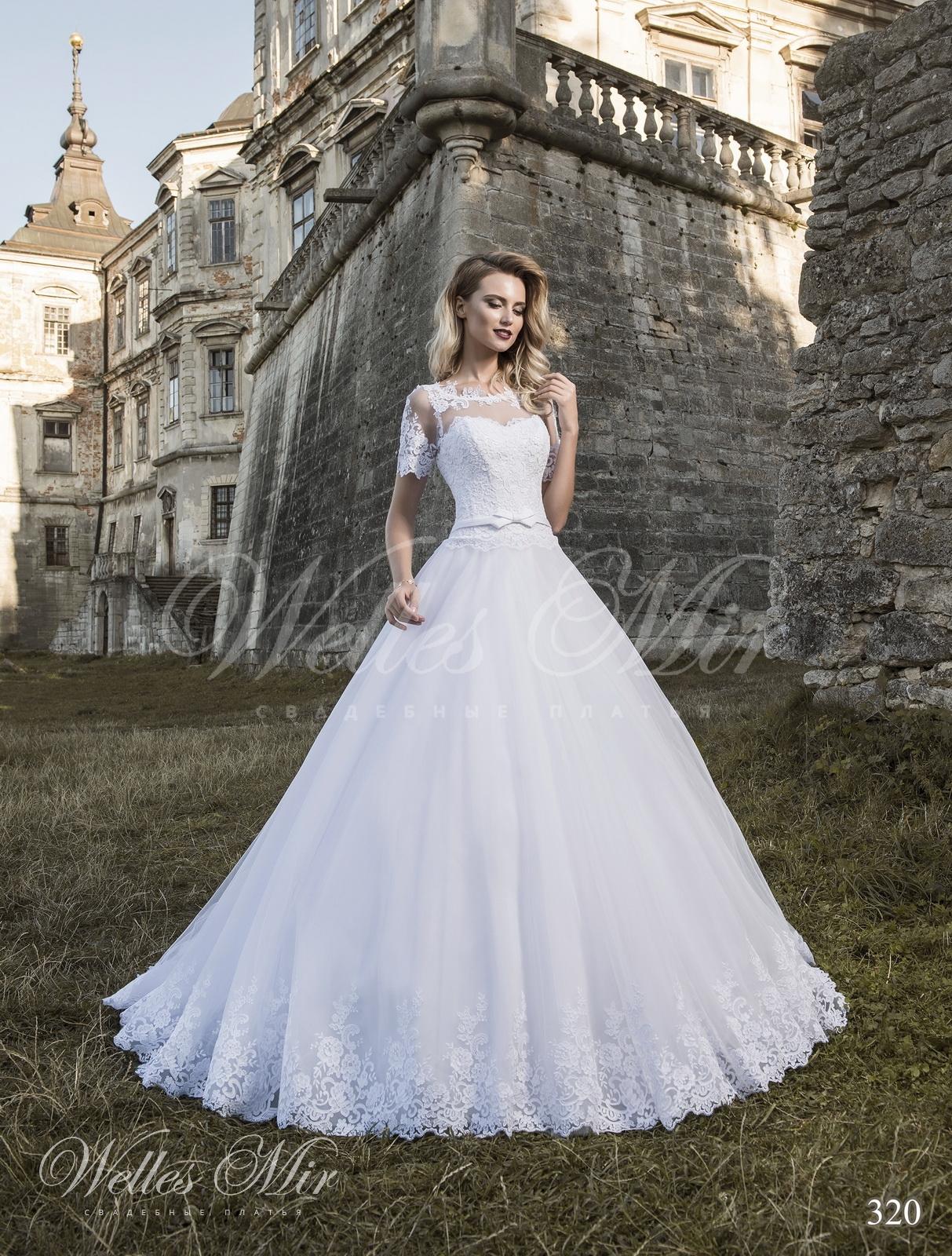 Свадебные платья Exquisite Collection - 320