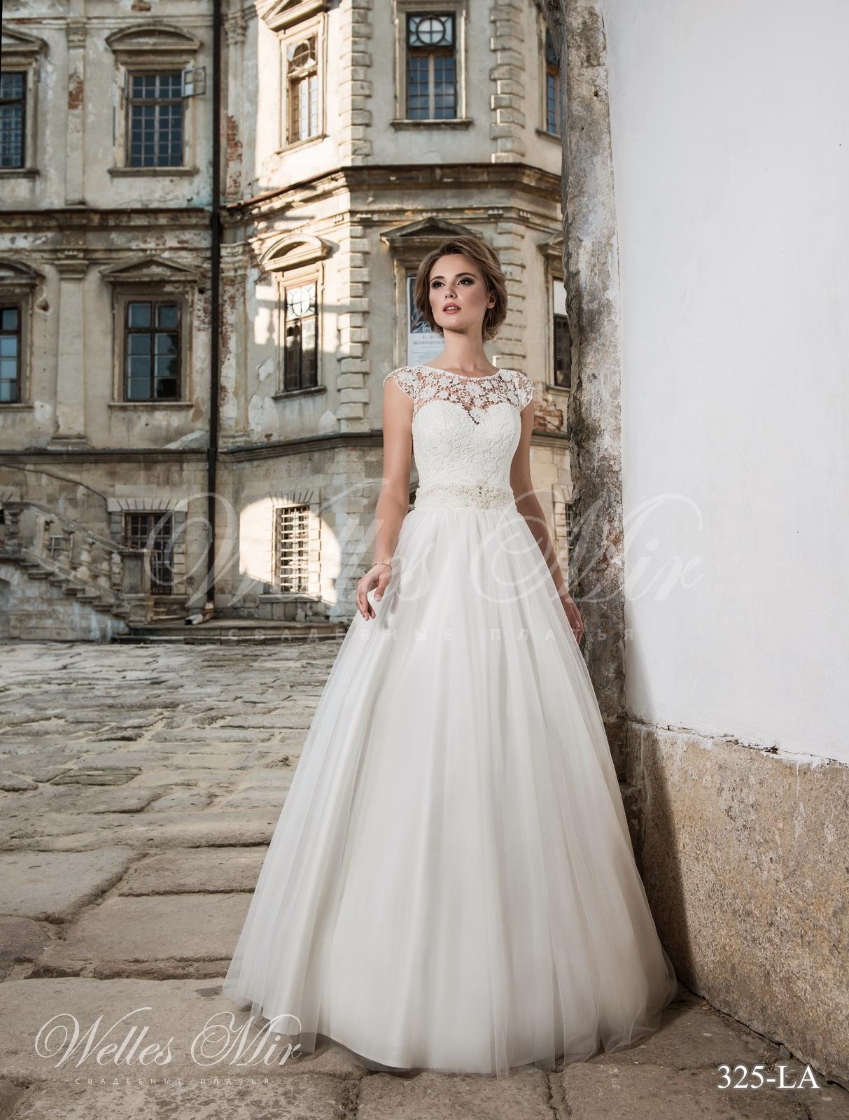 Свадебные платья Exquisite Collection - 325-LA