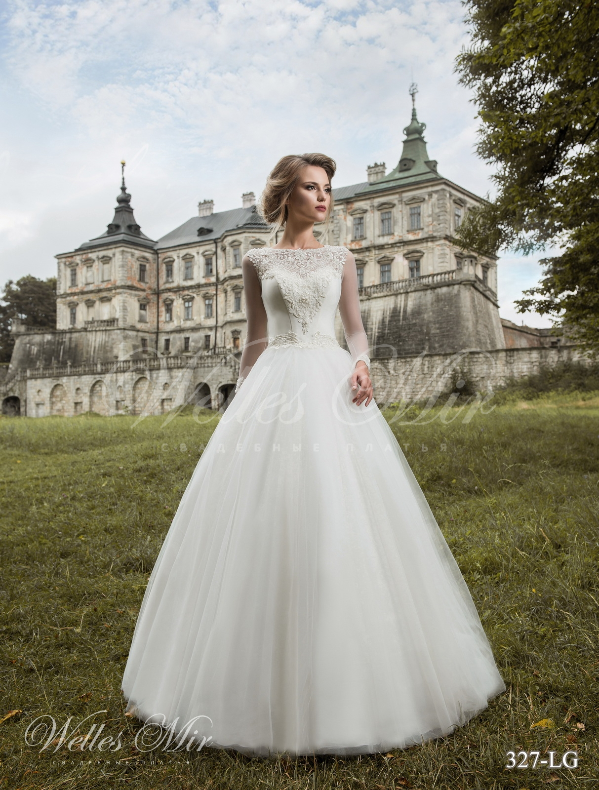 Свадебные платья Exquisite Collection - 327-LG
