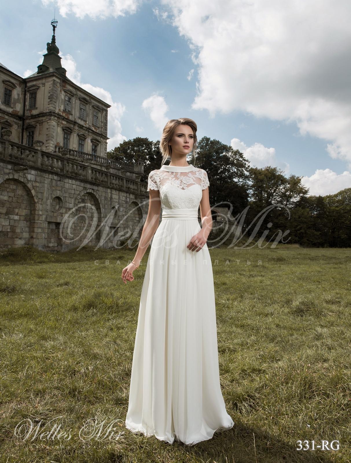 Свадебные платья Exquisite Collection - 331-RG