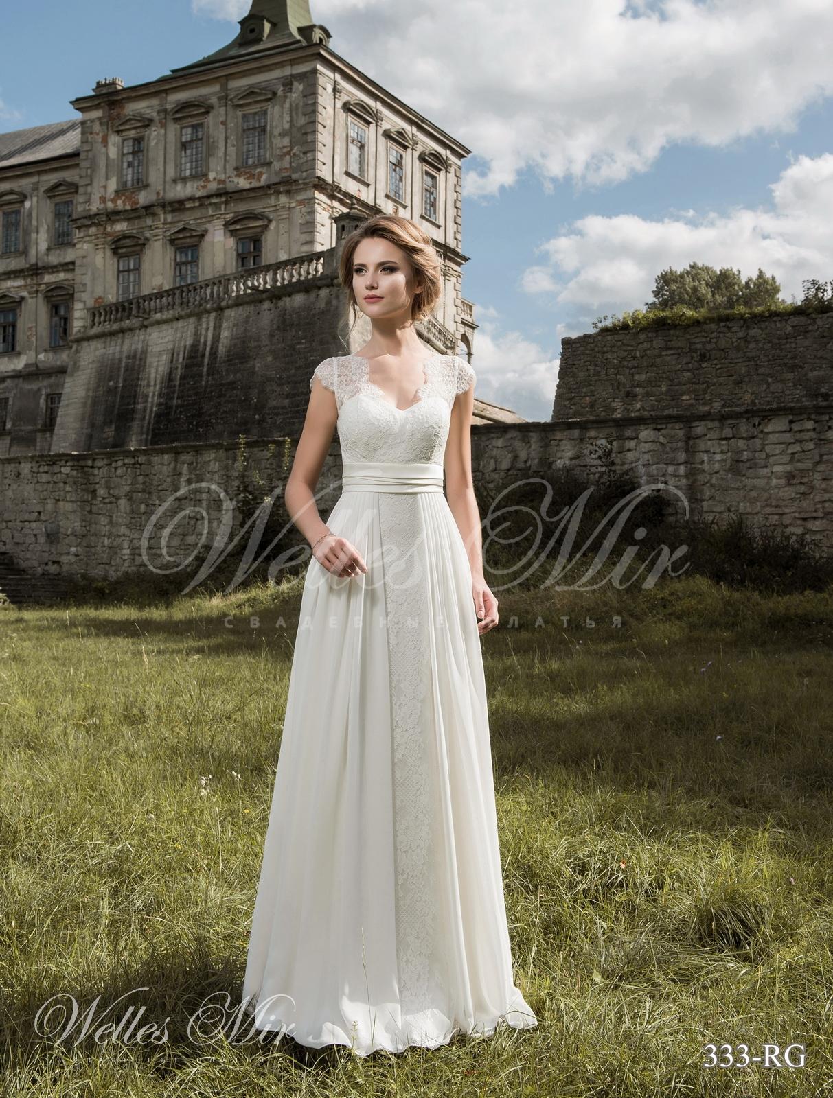 Свадебные платья Exquisite Collection - 333-RG