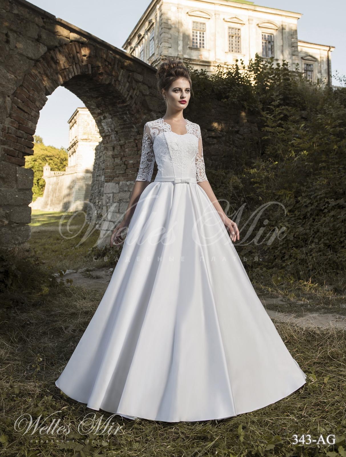 Свадебные платья Exquisite Collection - 343-AG