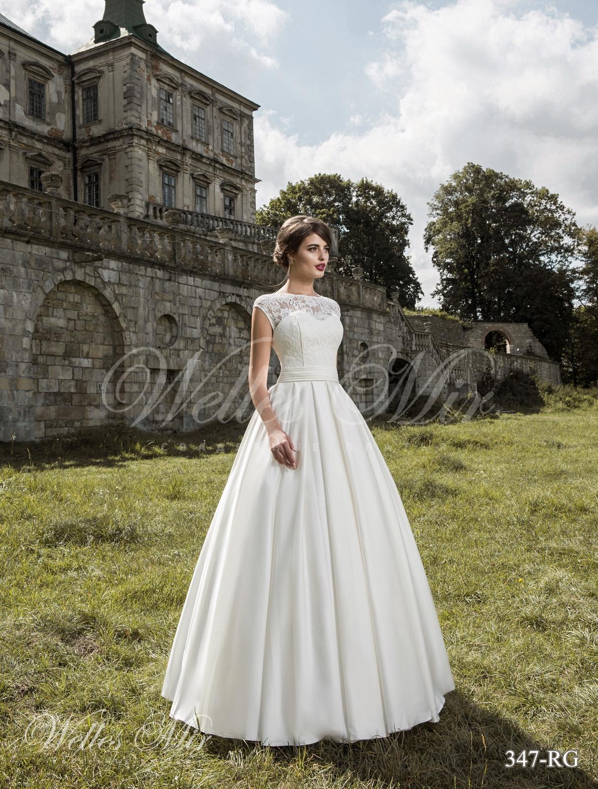 Матовое свадебное платье