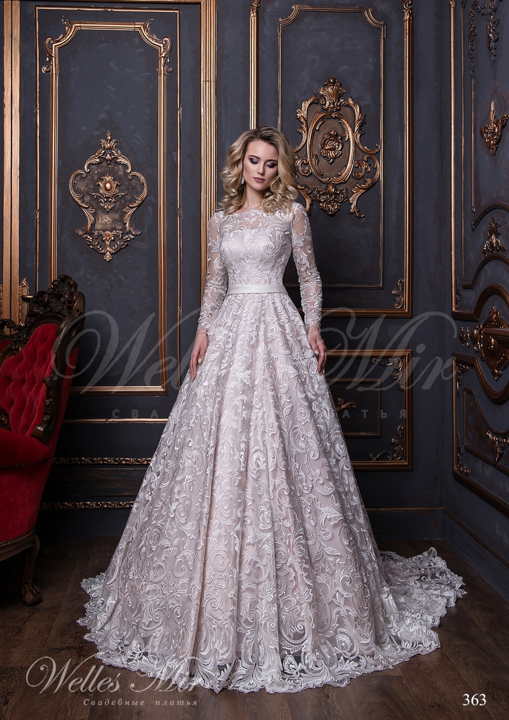 Свадебные платья Luxury collection 2017-2018 - 363