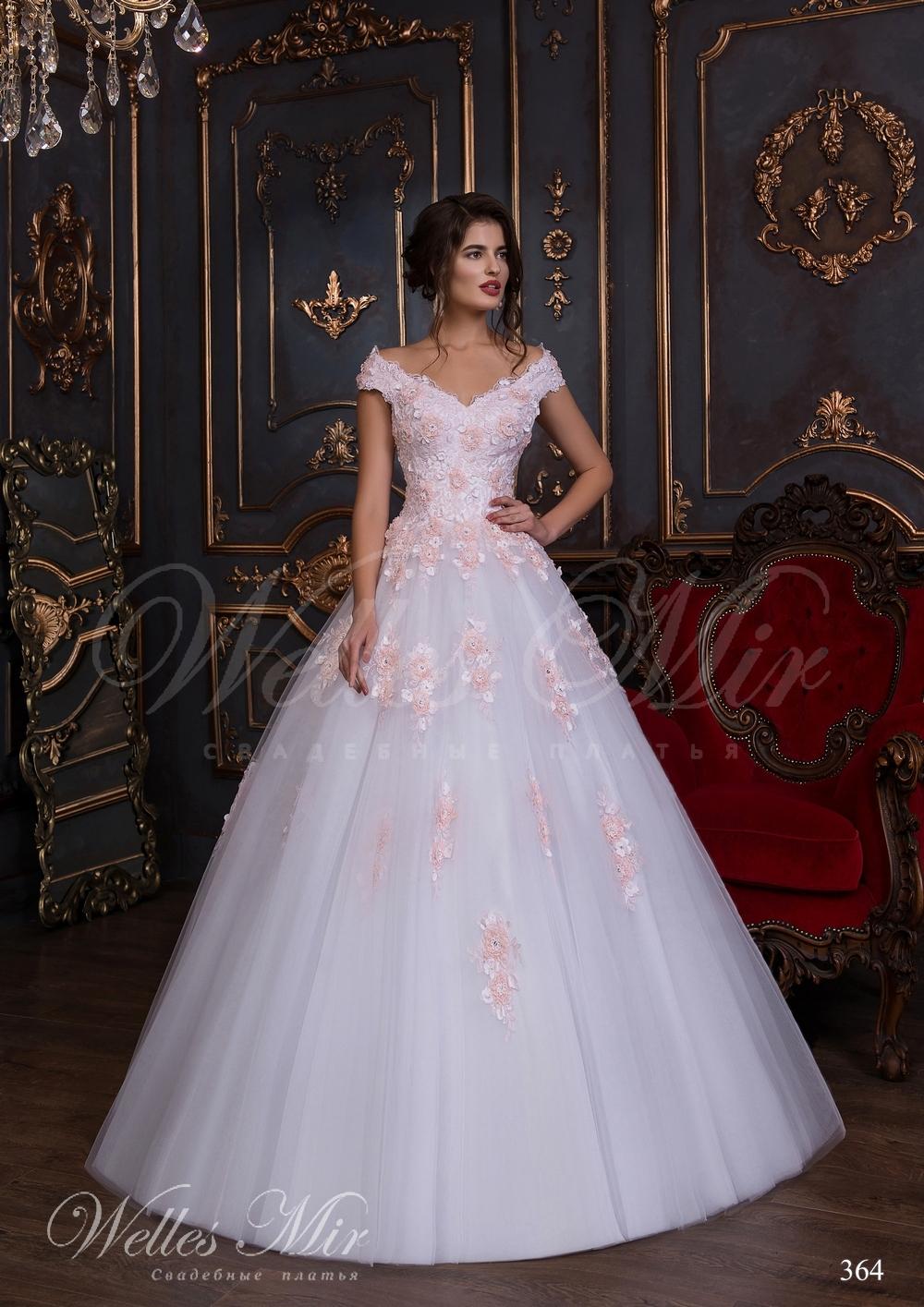 Свадебные платья Luxury collection 2017-2018 - 364