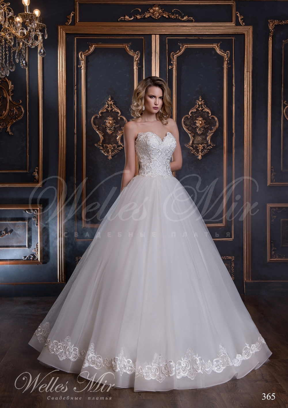 Свадебные платья Luxury collection 2017-2018 - 365