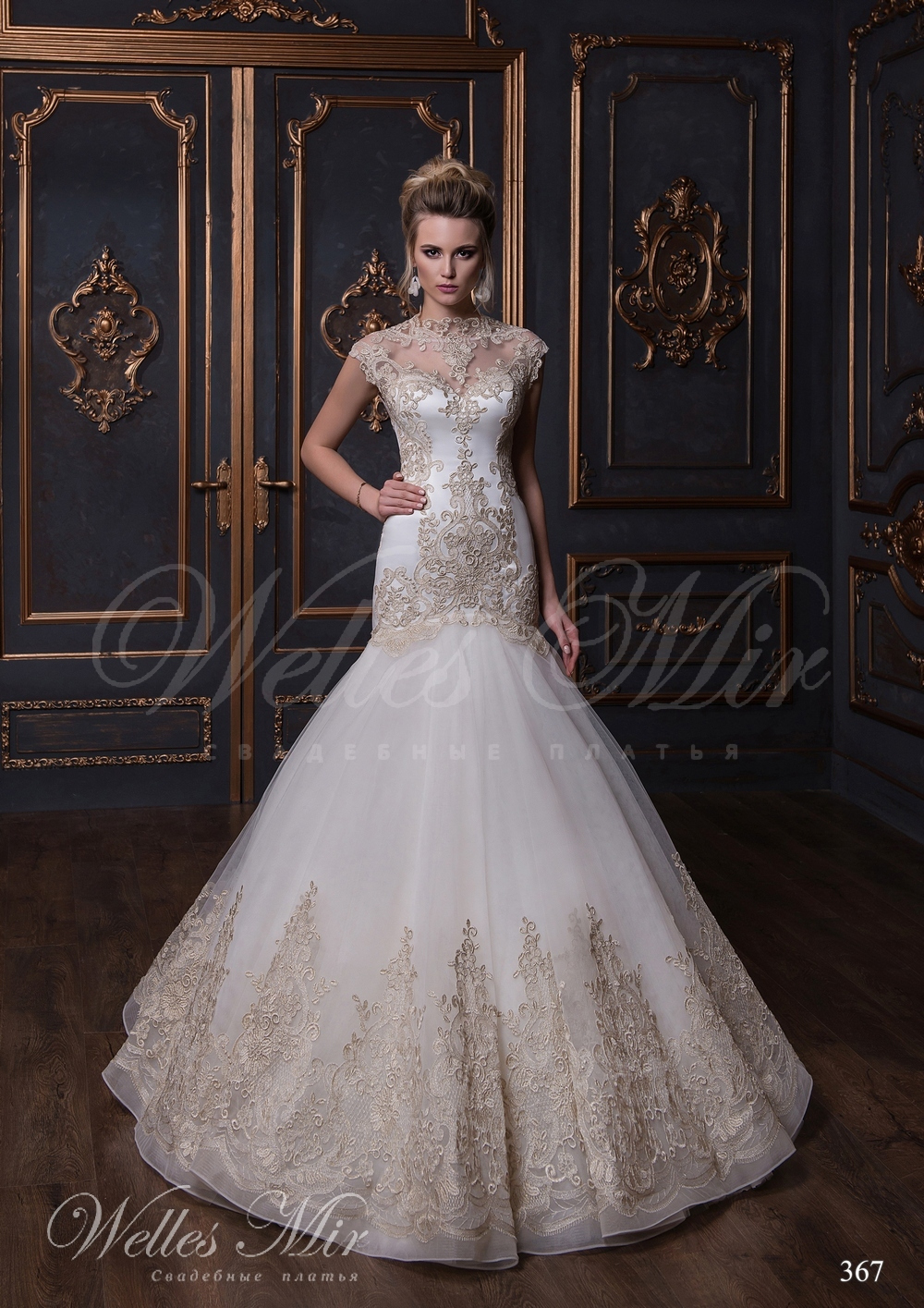 Wedding dress made of chiffon with embroidery