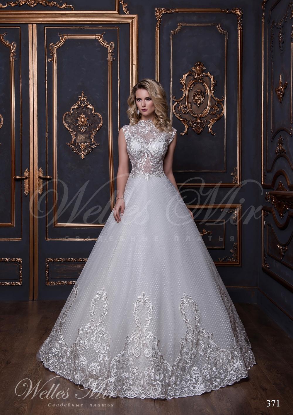 Свадебные платья Luxury collection 2017-2018 - 371