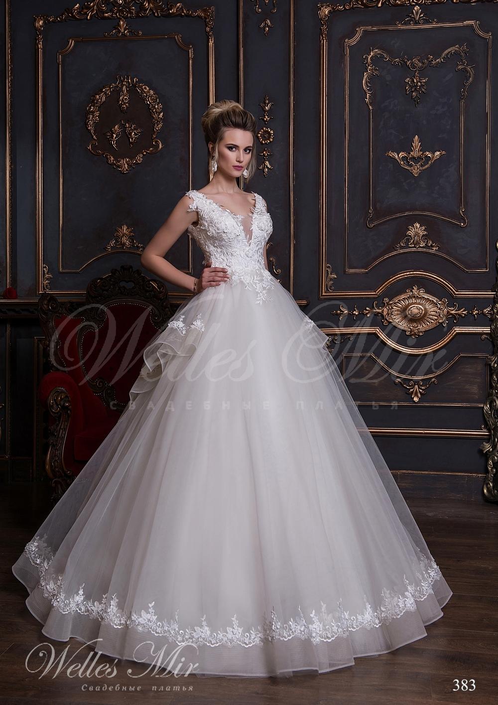 Свадебные платья Luxury collection 2017-2018 - 383