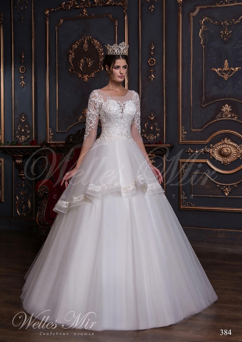 Свадебные платья Luxury collection 2017-2018 - 384