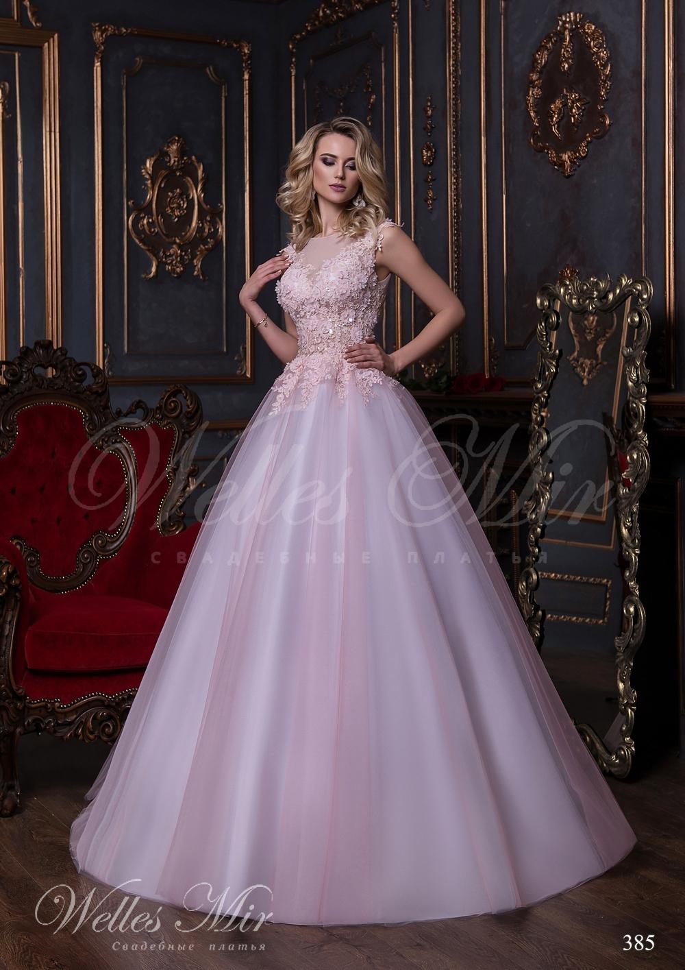 Свадебные платья Luxury collection 2017-2018 - 385
