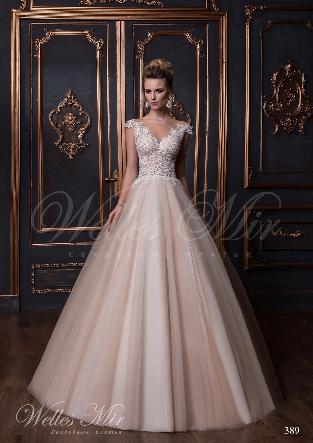 Свадебные платья Luxury collection 2017-2018 - 389