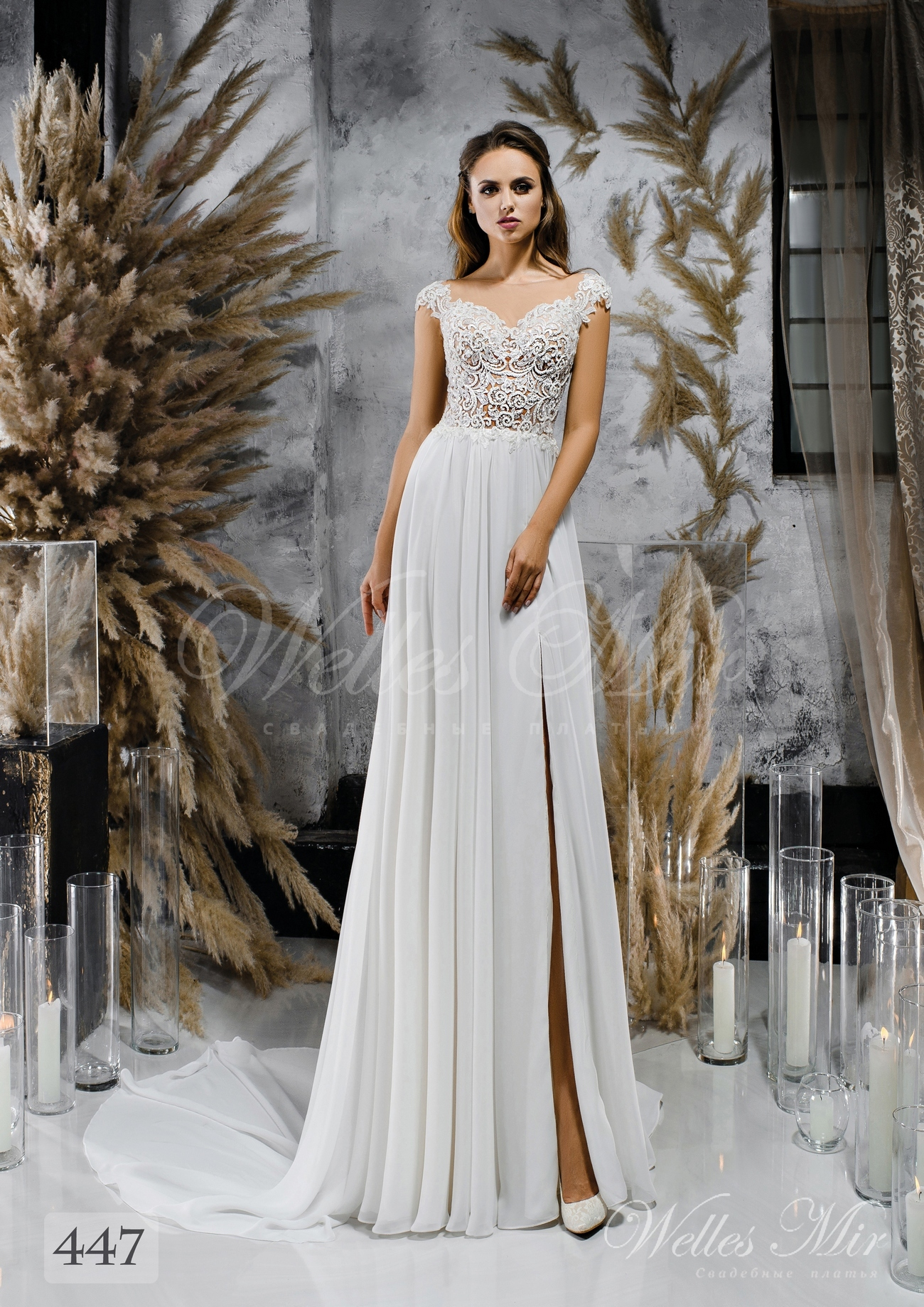 Wedding dresses 447