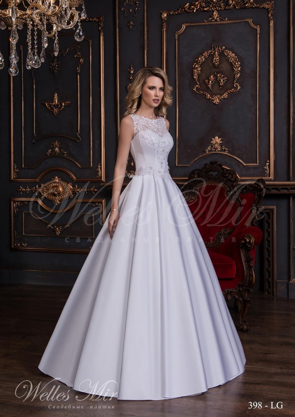 Свадебные платья Luxury collection 2017-2018 - 398-LG