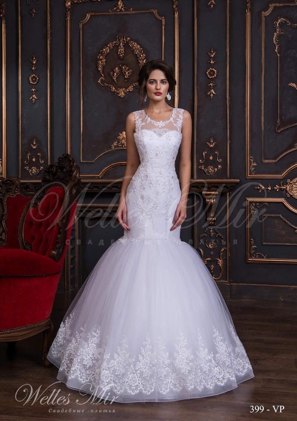 Свадебное платье с фальш-декольте