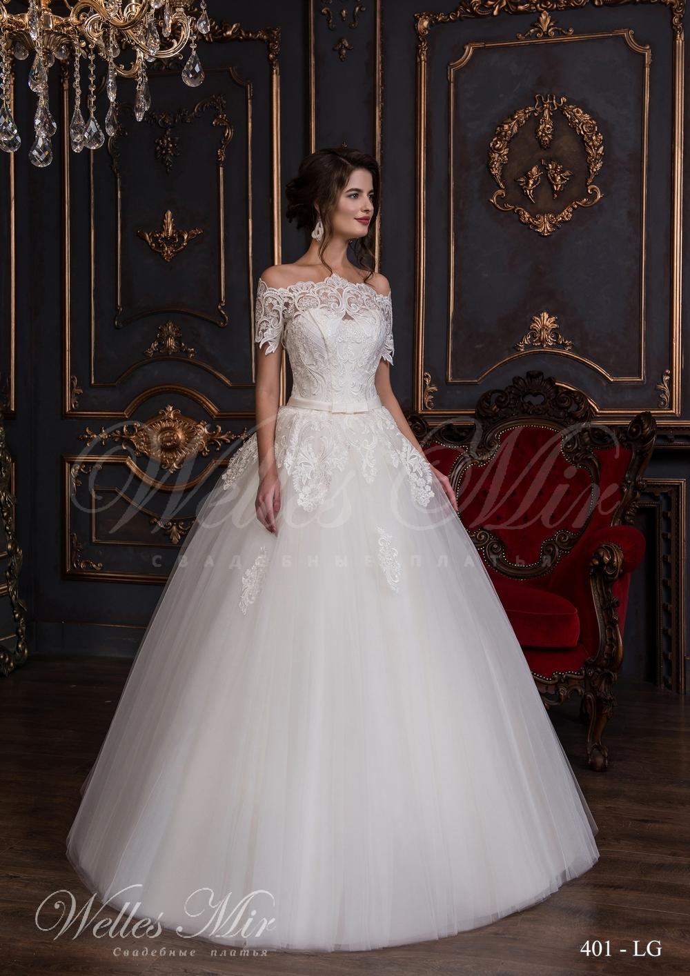 Свадебные платья Luxury collection 2017-2018 - 401-LG