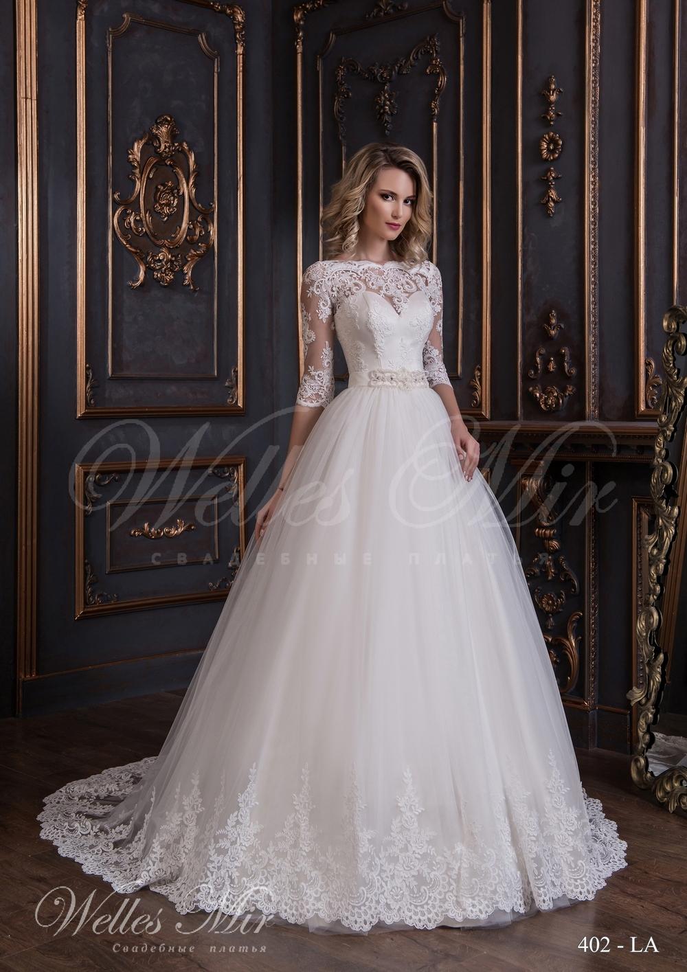 Весільні сукні Luxury collection 2017-2018 - 402-LA