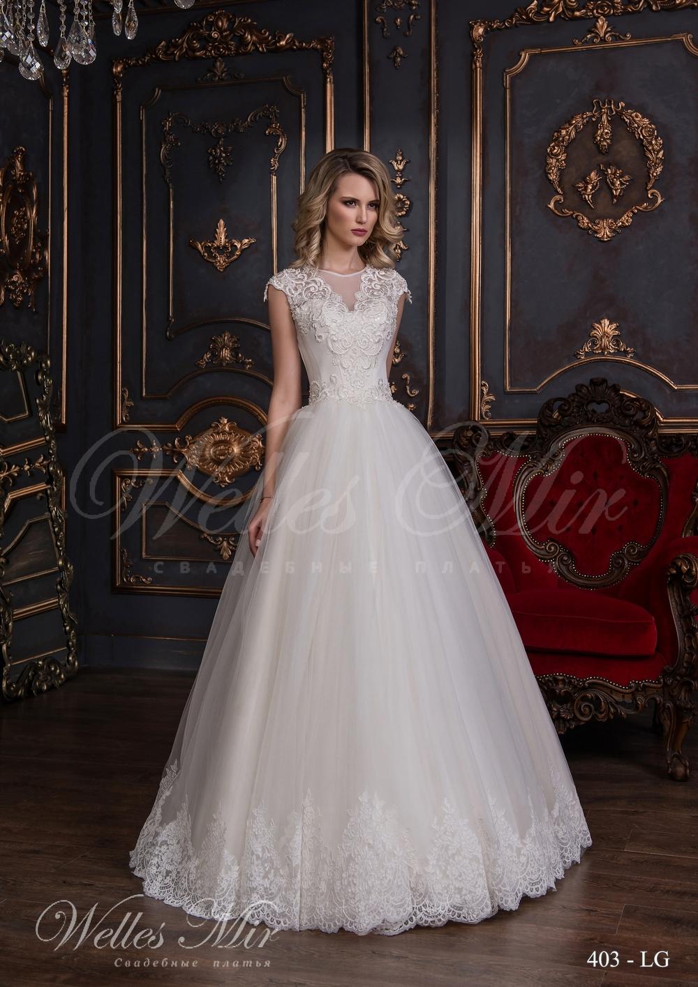 Свадебные платья Luxury collection 2017-2018 - 403-LG
