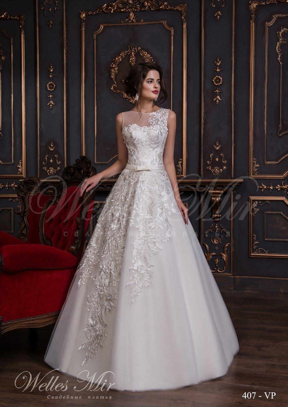 Свадебное платье с крупными аппликациями