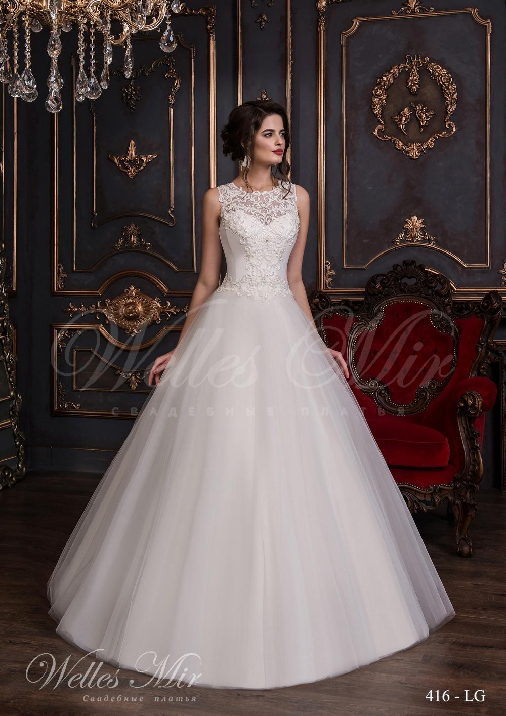 Свадебное платье с гипюровым фальш-декольте