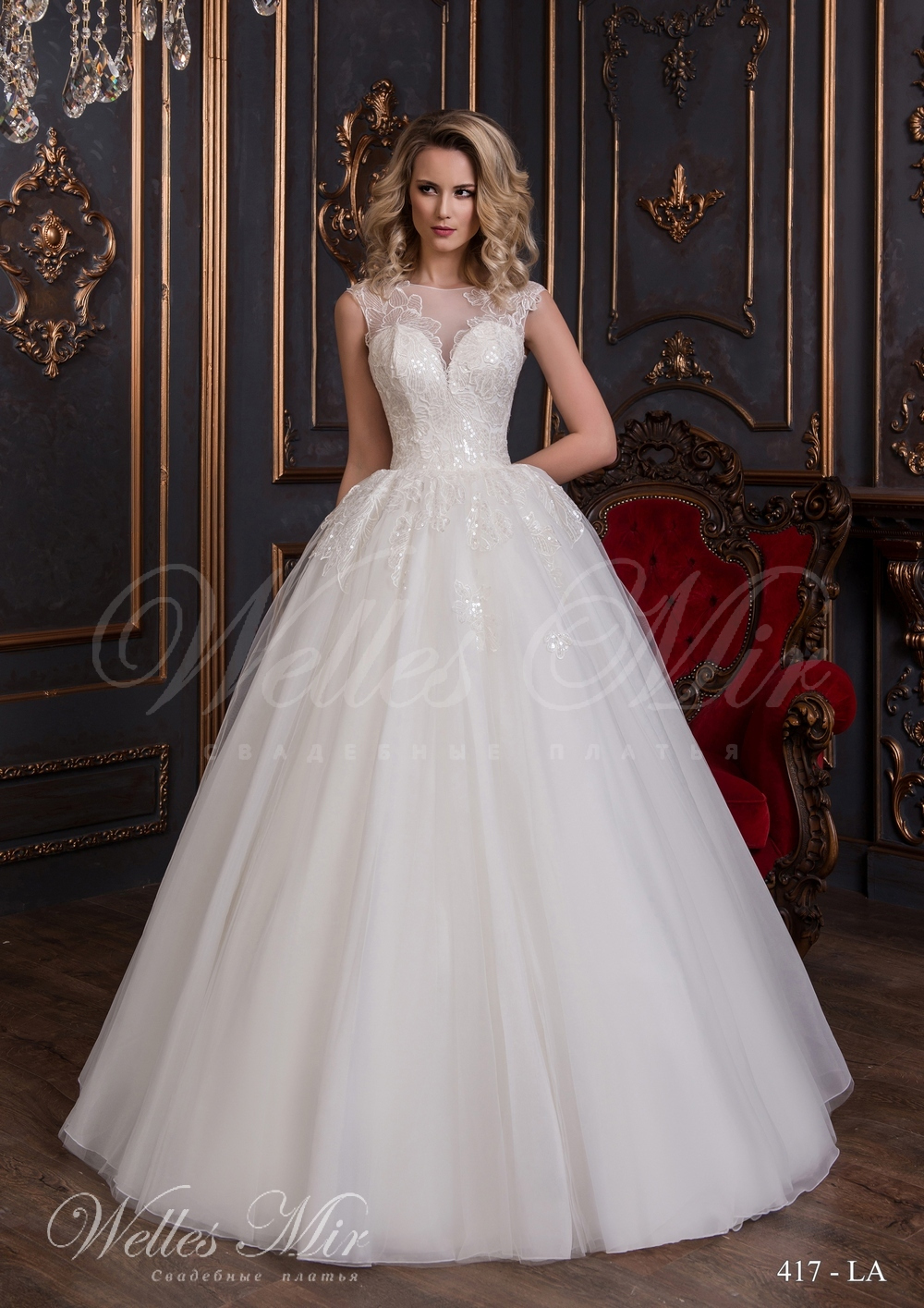 Свадебное платье с цветочным узором