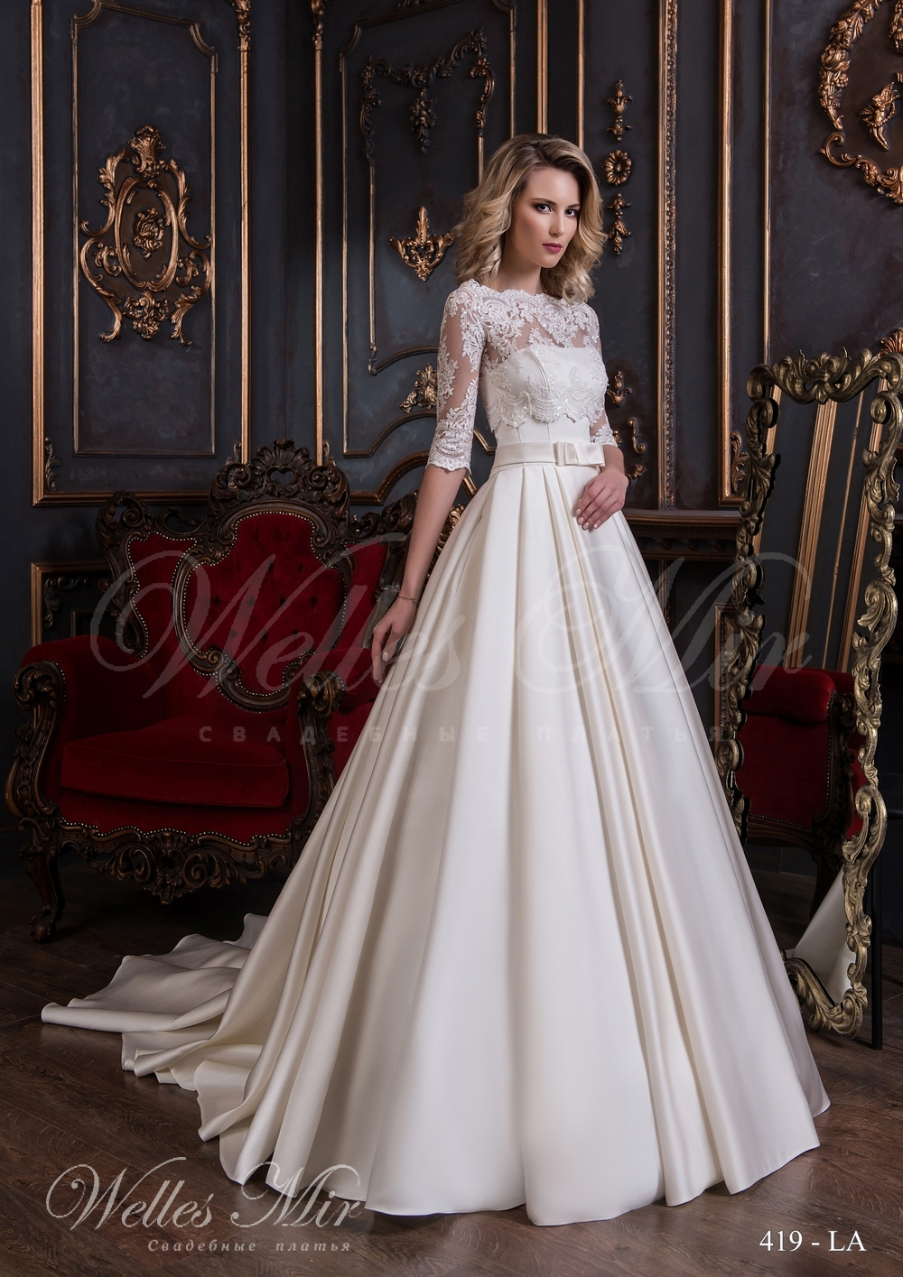 Свадебное платье с рукавами средней длины
