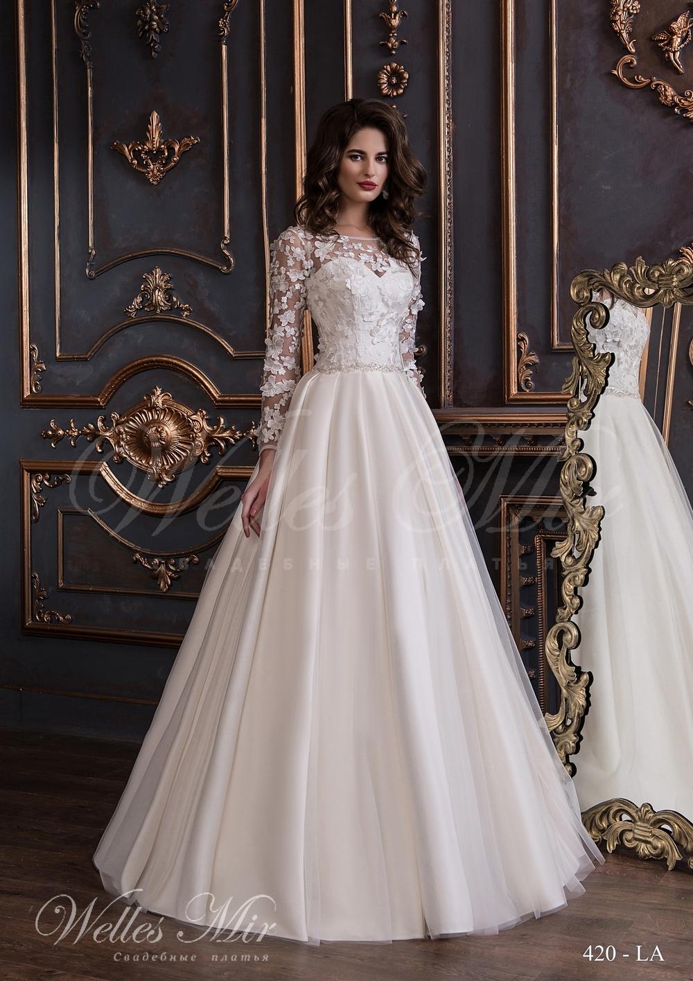 Свадебное платье с маленькими складками