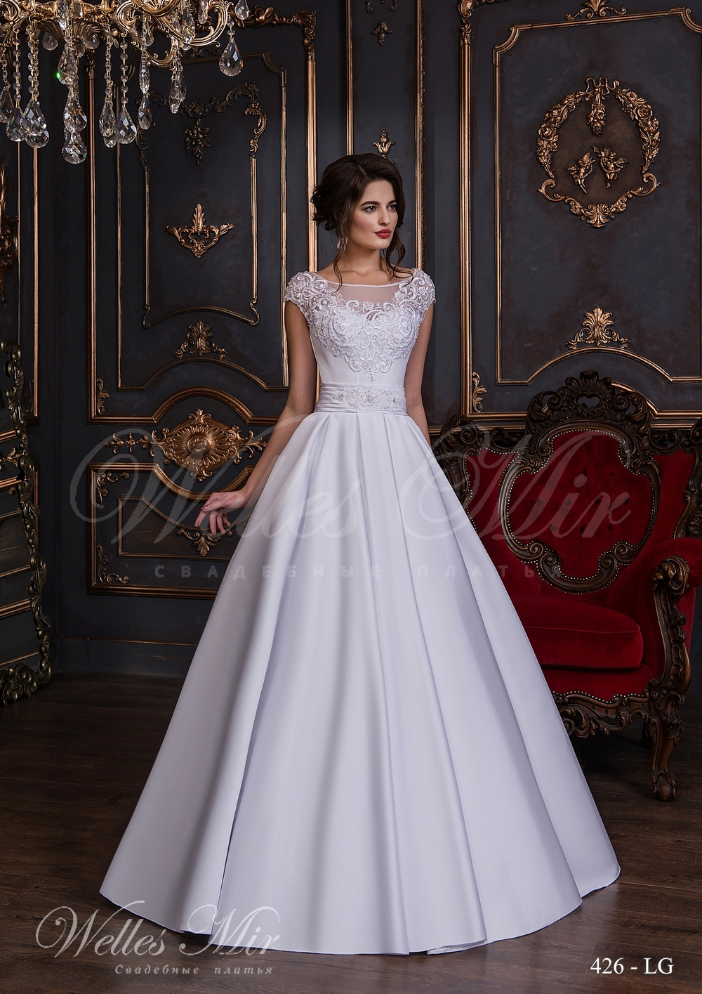 Wedding dress with a pleated belt