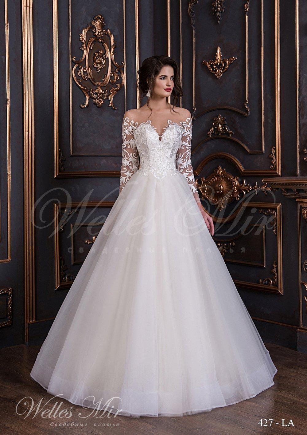 Свадебное платье с прозрачными рукавами с аппликациями