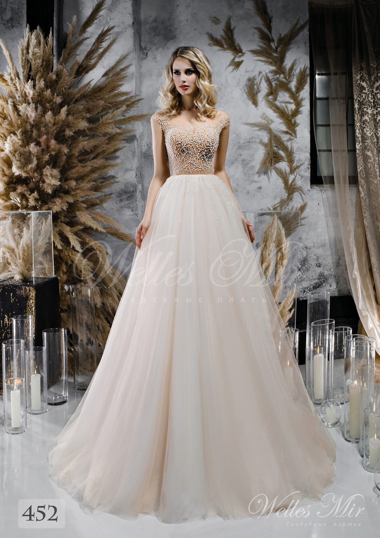 Wedding dress with embroidered beige top  wholesale from WellesMir
