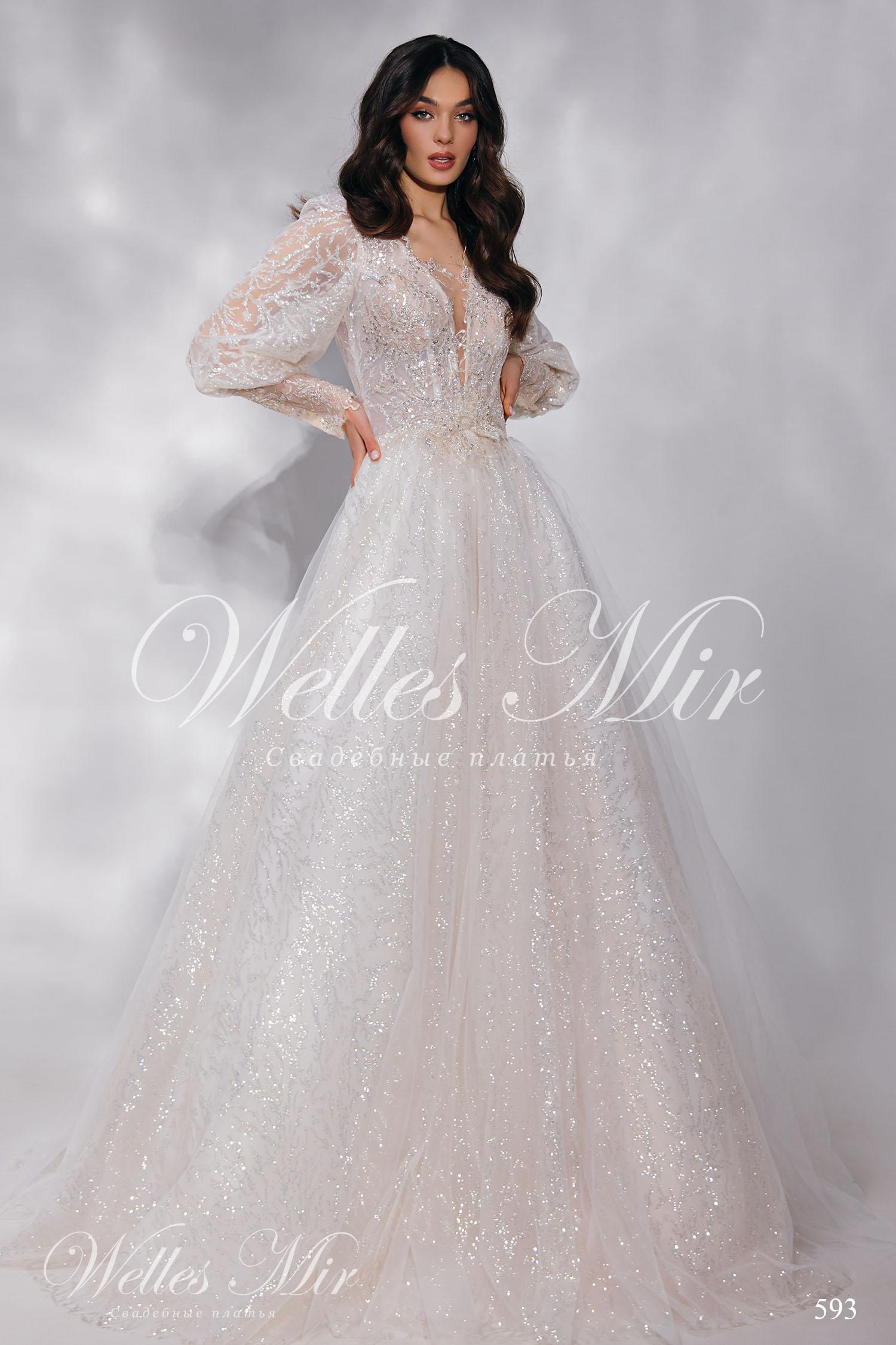 Свадебные платья Nothern Lights - 593