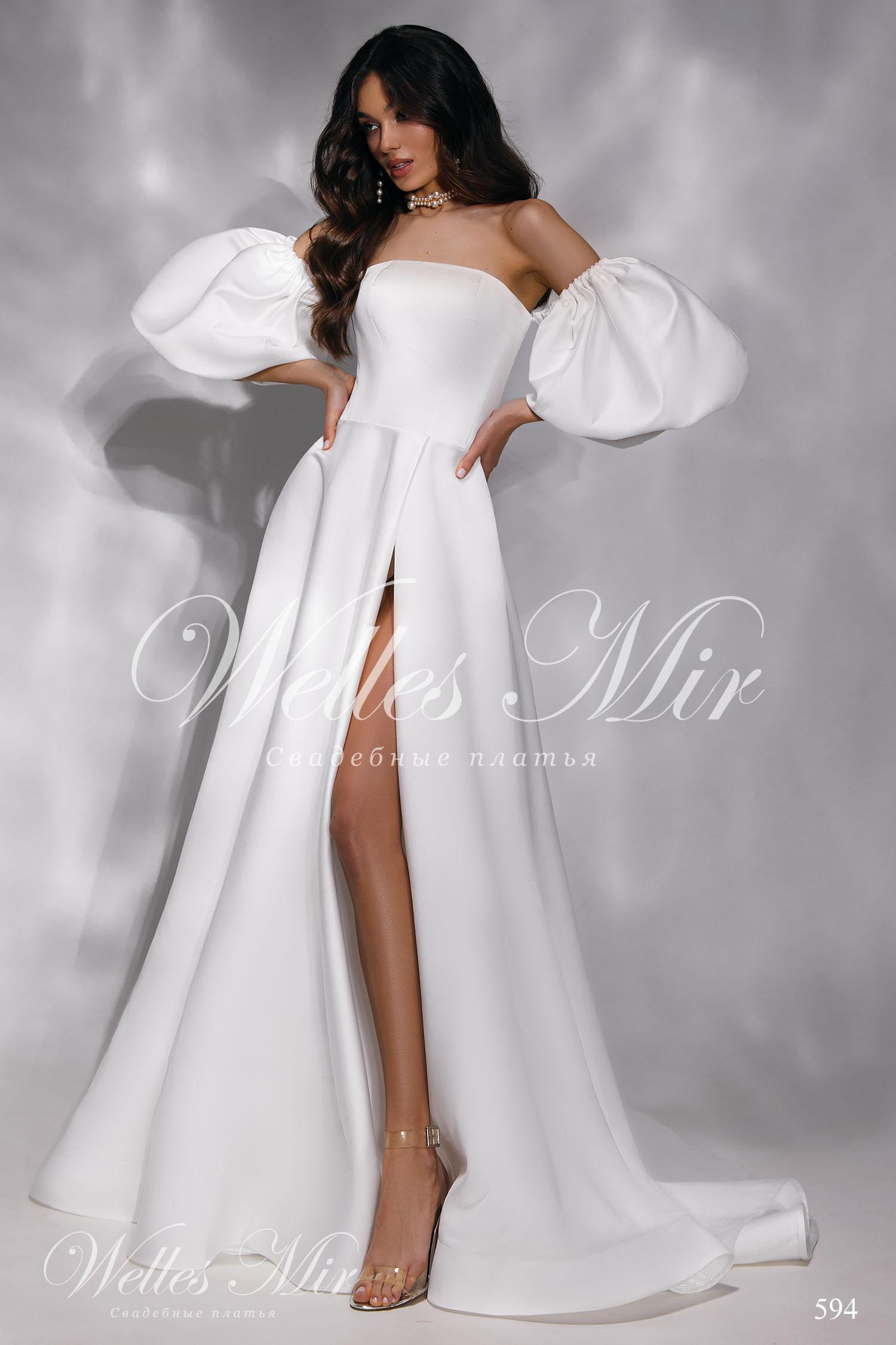 Свадебные платья Nothern Lights - 594