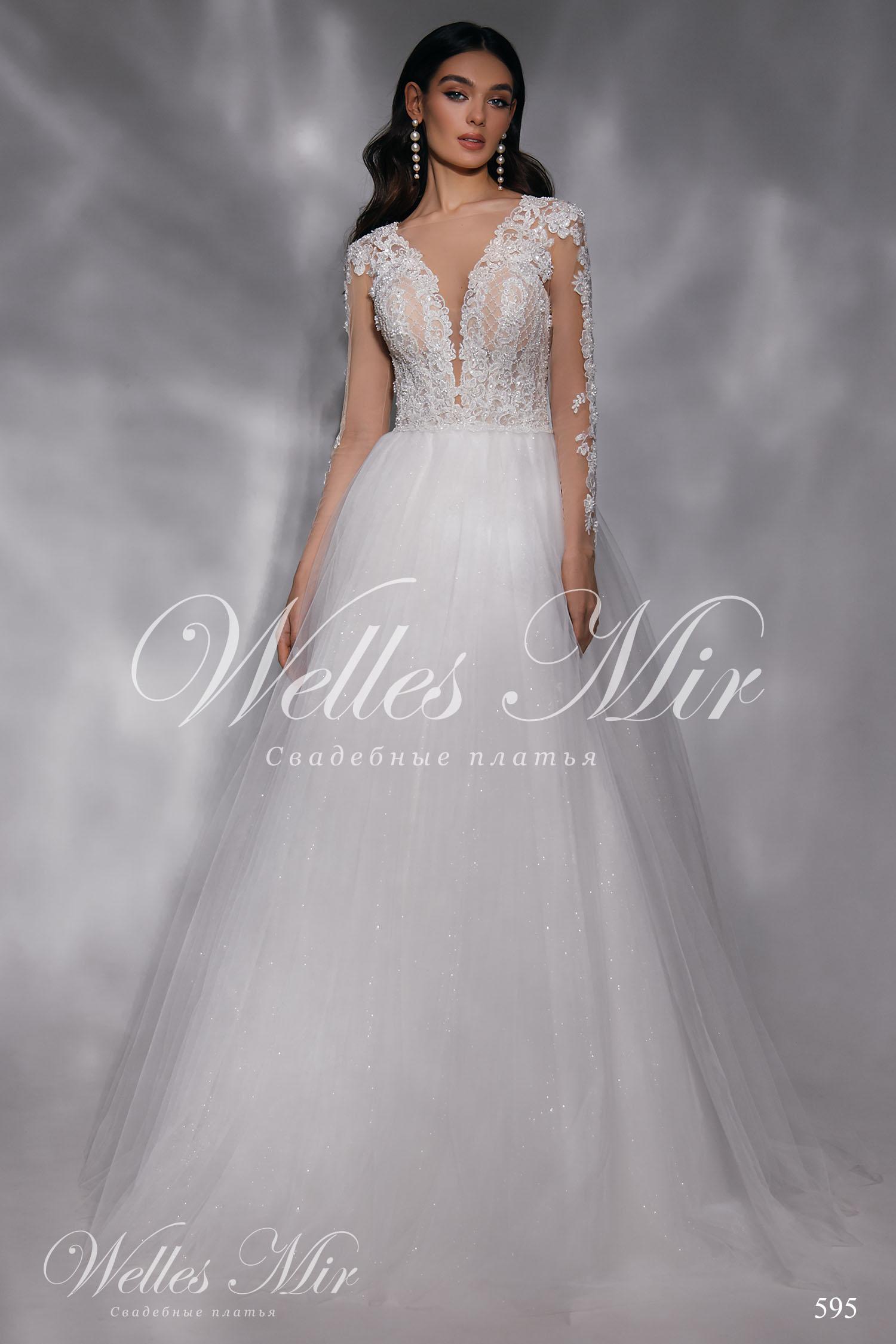 Свадебные платья Nothern Lights - 595