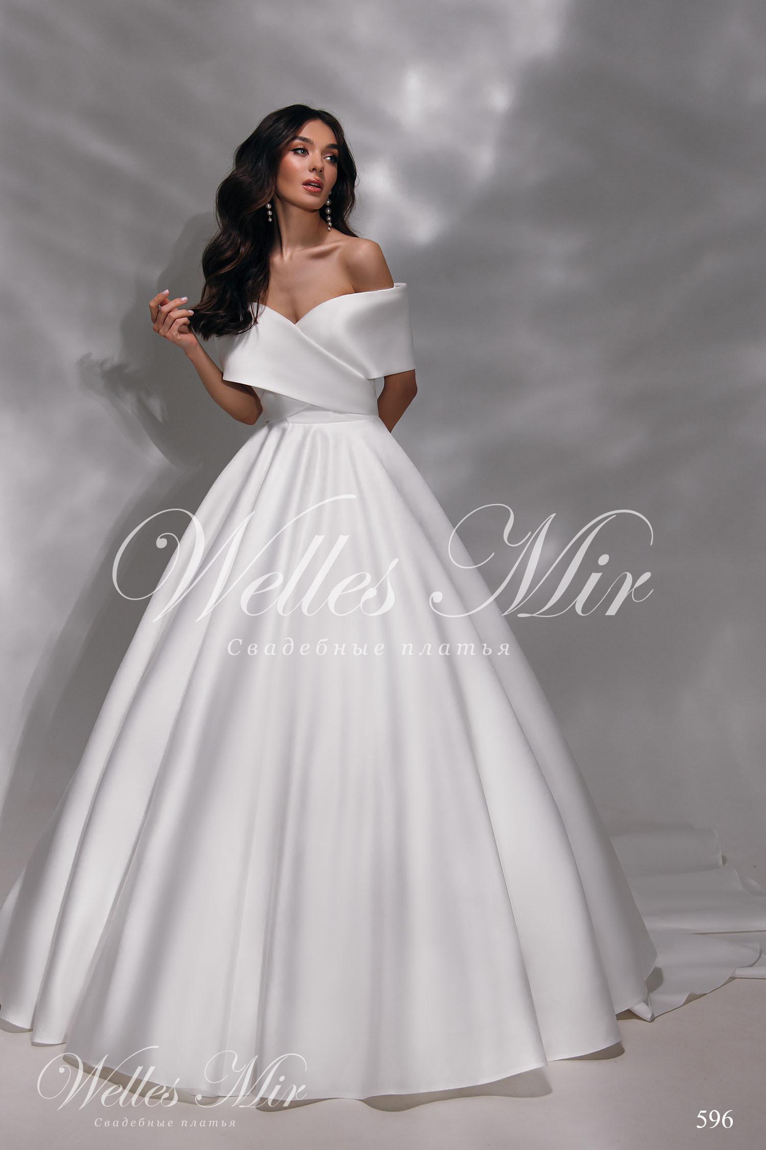Свадебные платья Nothern Lights - 596