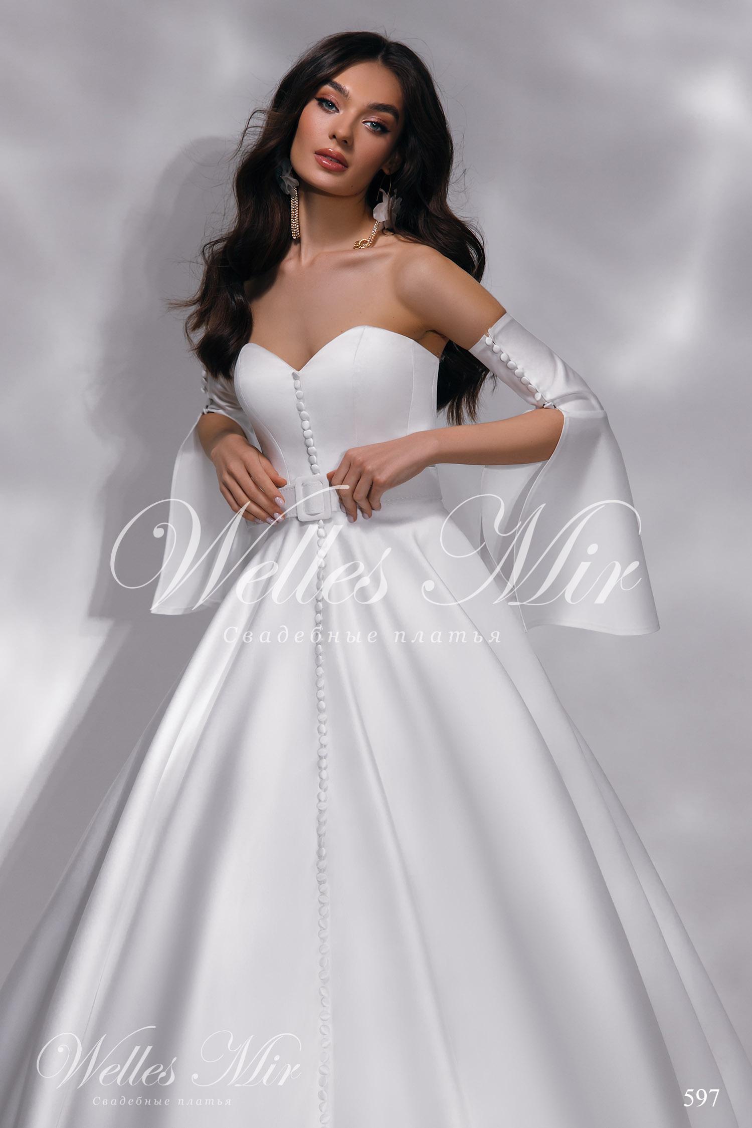 Свадебные платья Nothern Lights - 597