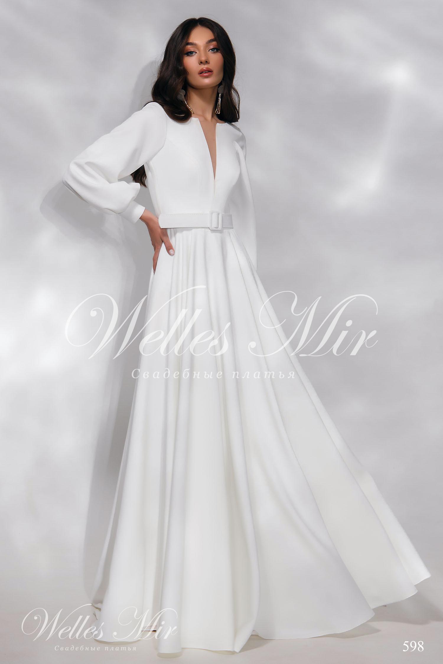 Свадебные платья Nothern Lights - 598