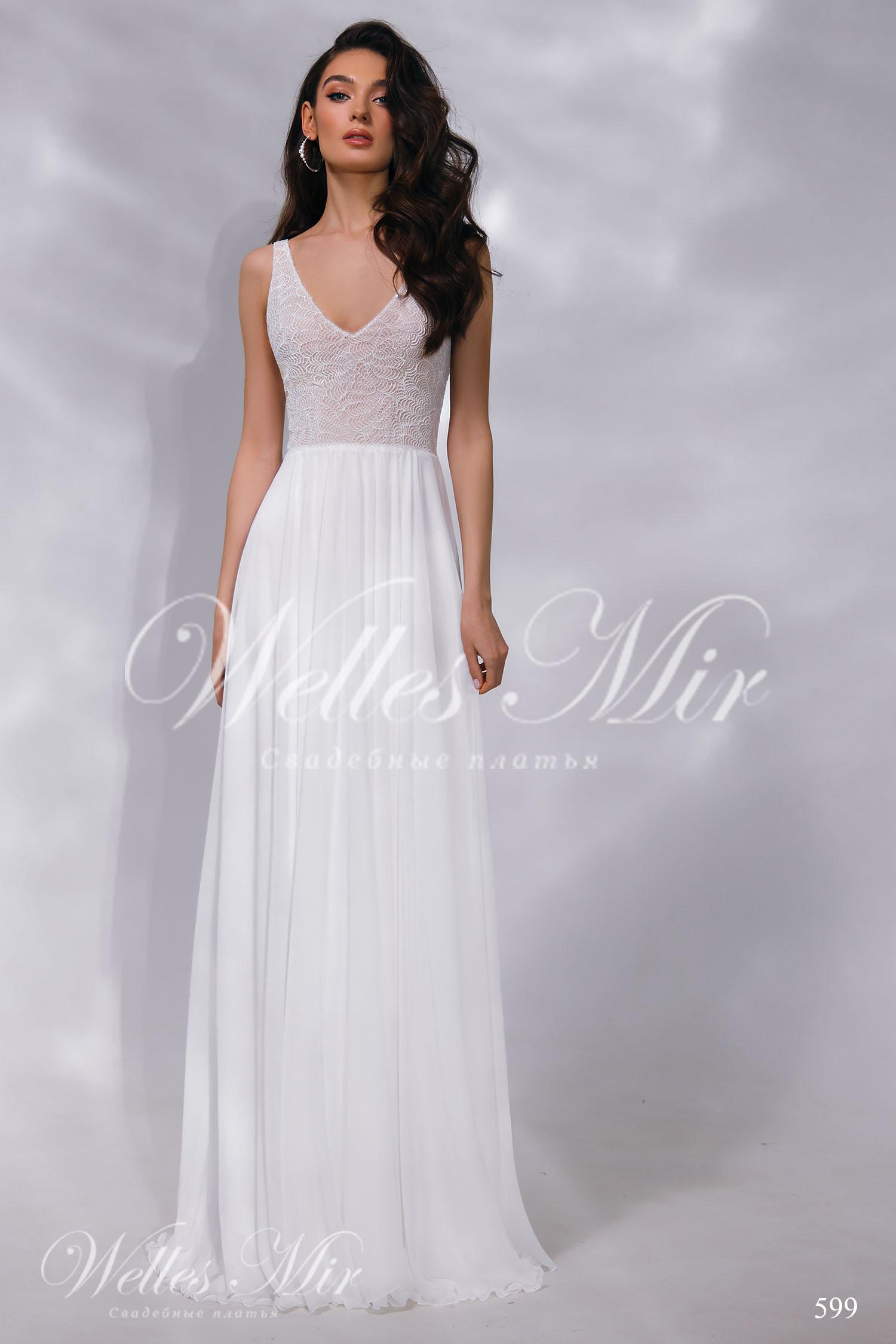 Свадебные платья Nothern Lights - 599