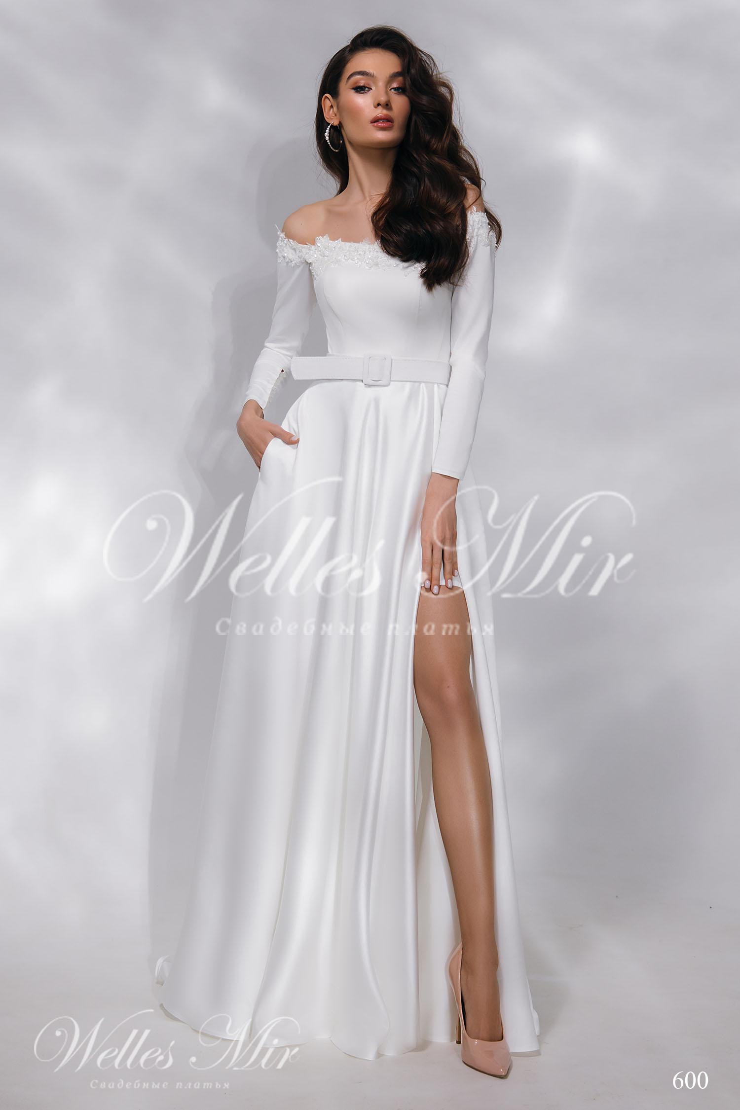Свадебные платья Nothern Lights - 600