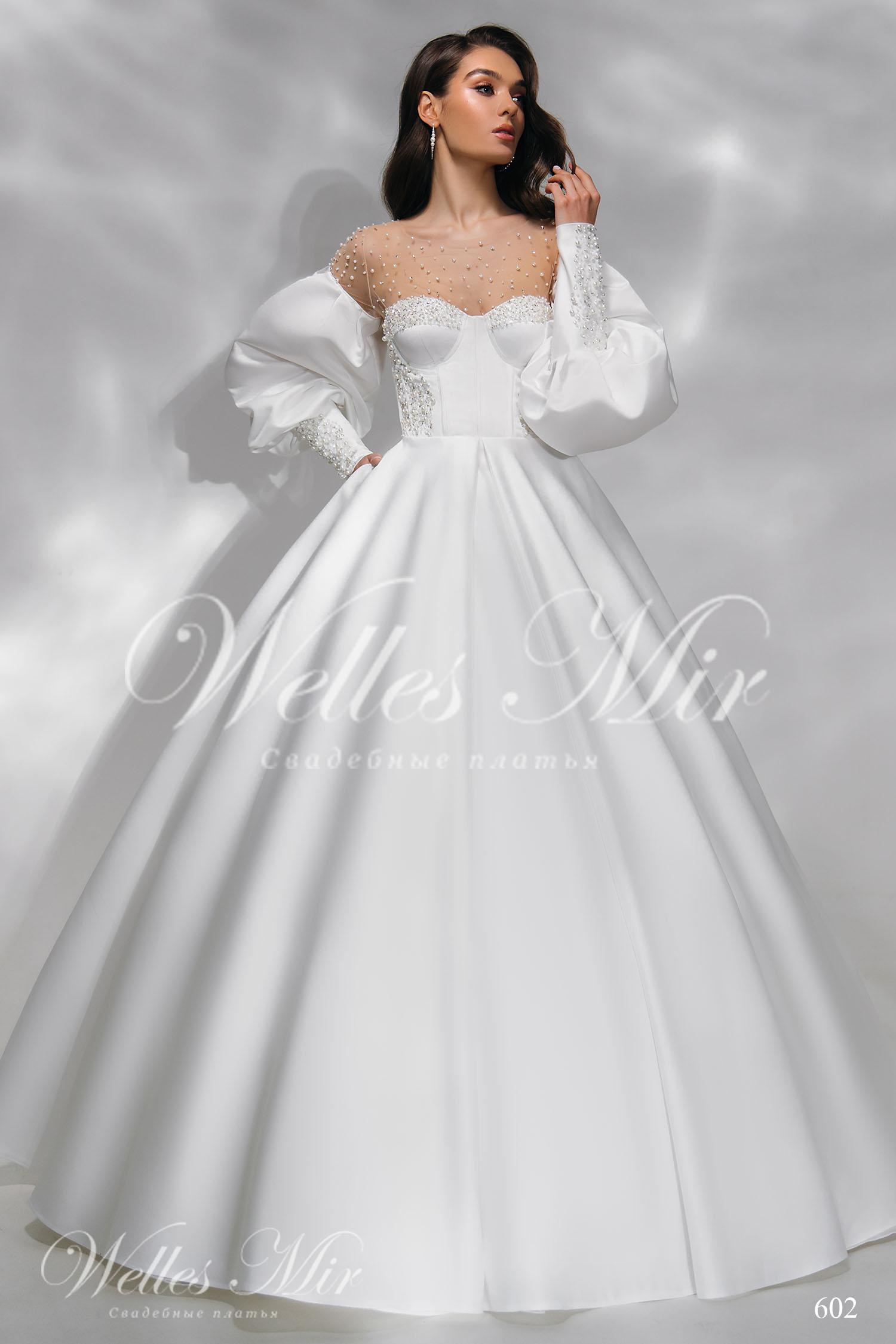 Свадебные платья Nothern Lights - 602