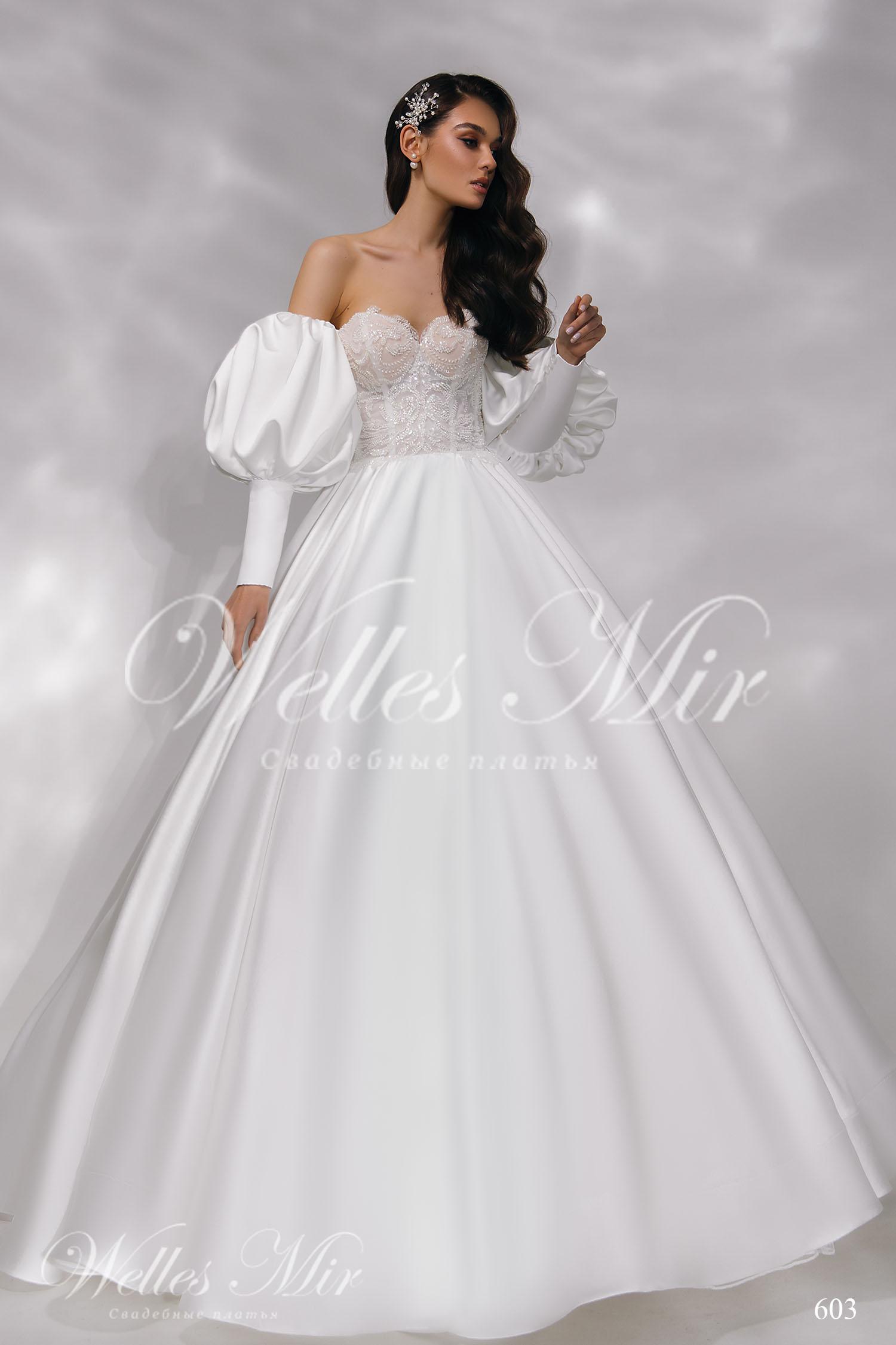 Свадебные платья Nothern Lights - 603