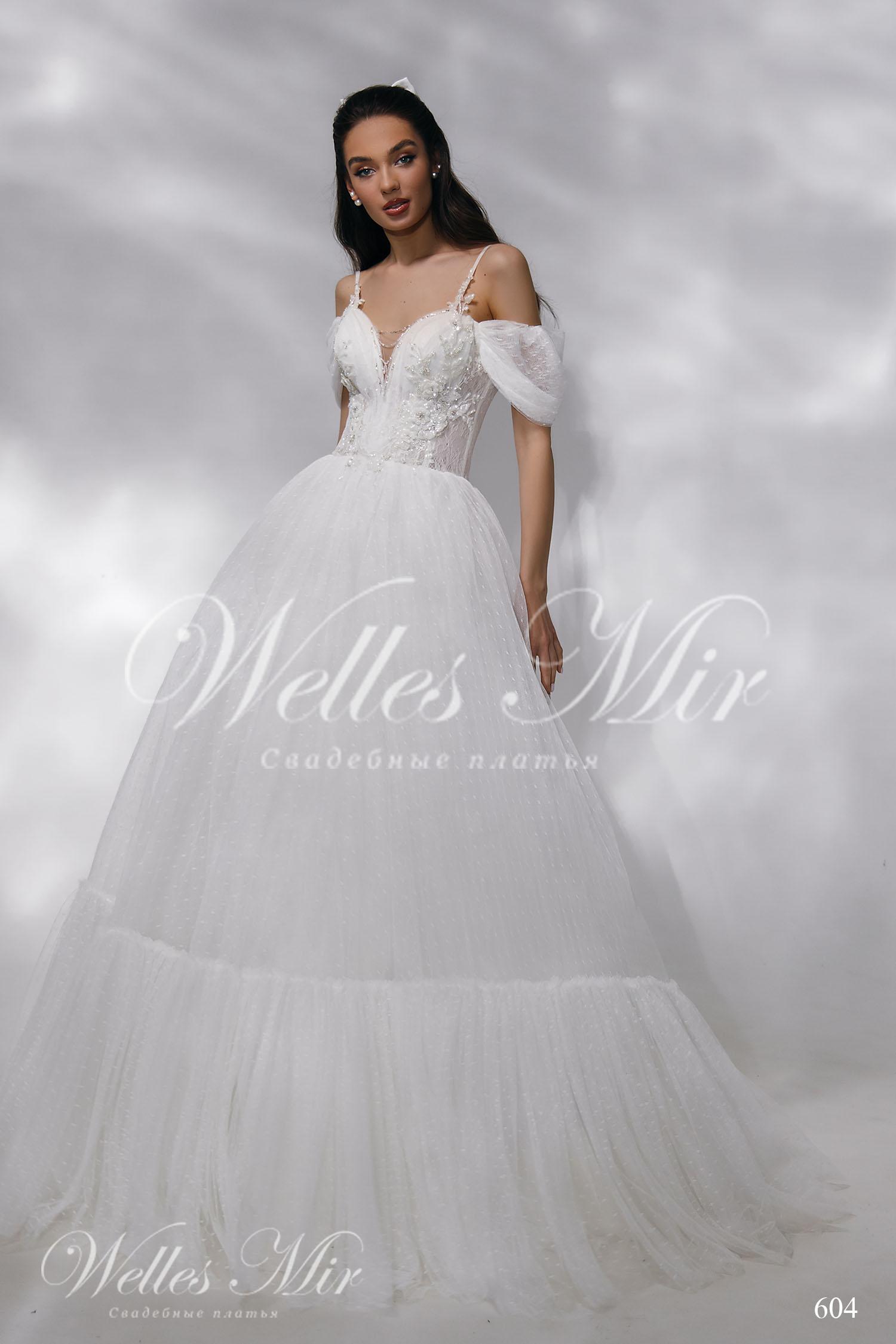 Свадебные платья Nothern Lights - 604