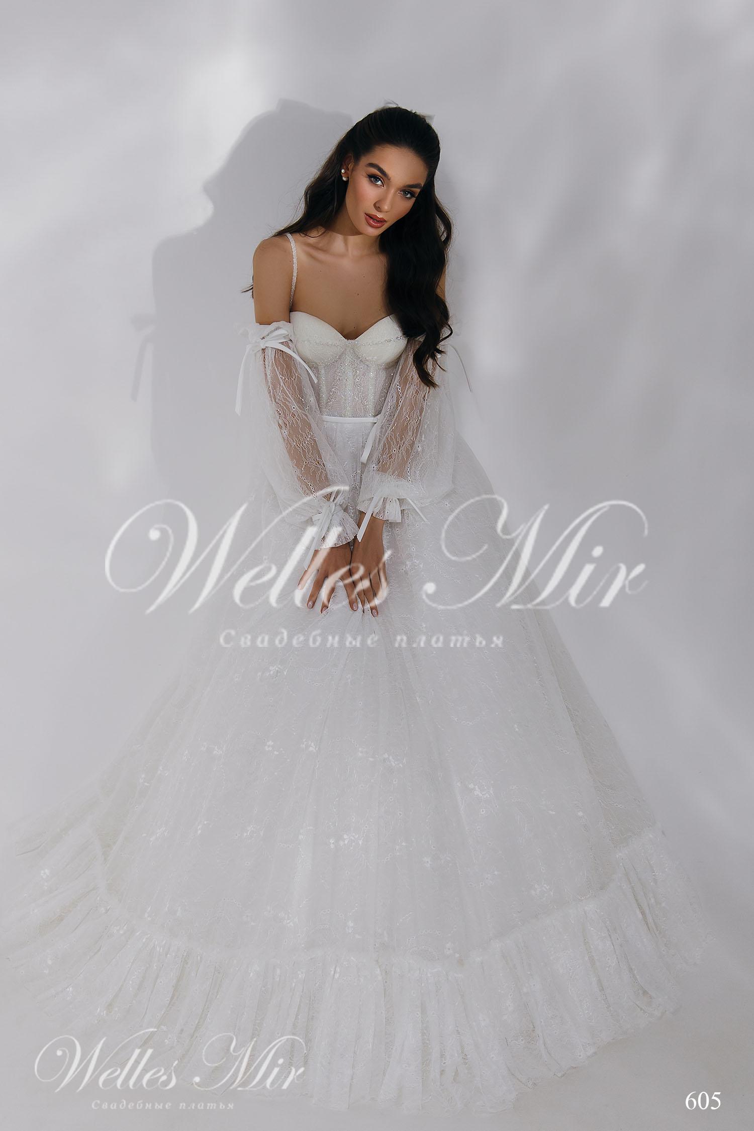 Свадебные платья Nothern Lights - 605