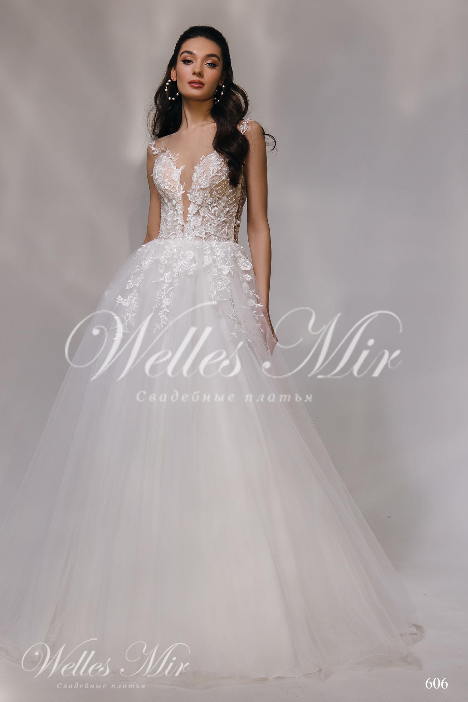 Свадебные платья Nothern Lights - 606