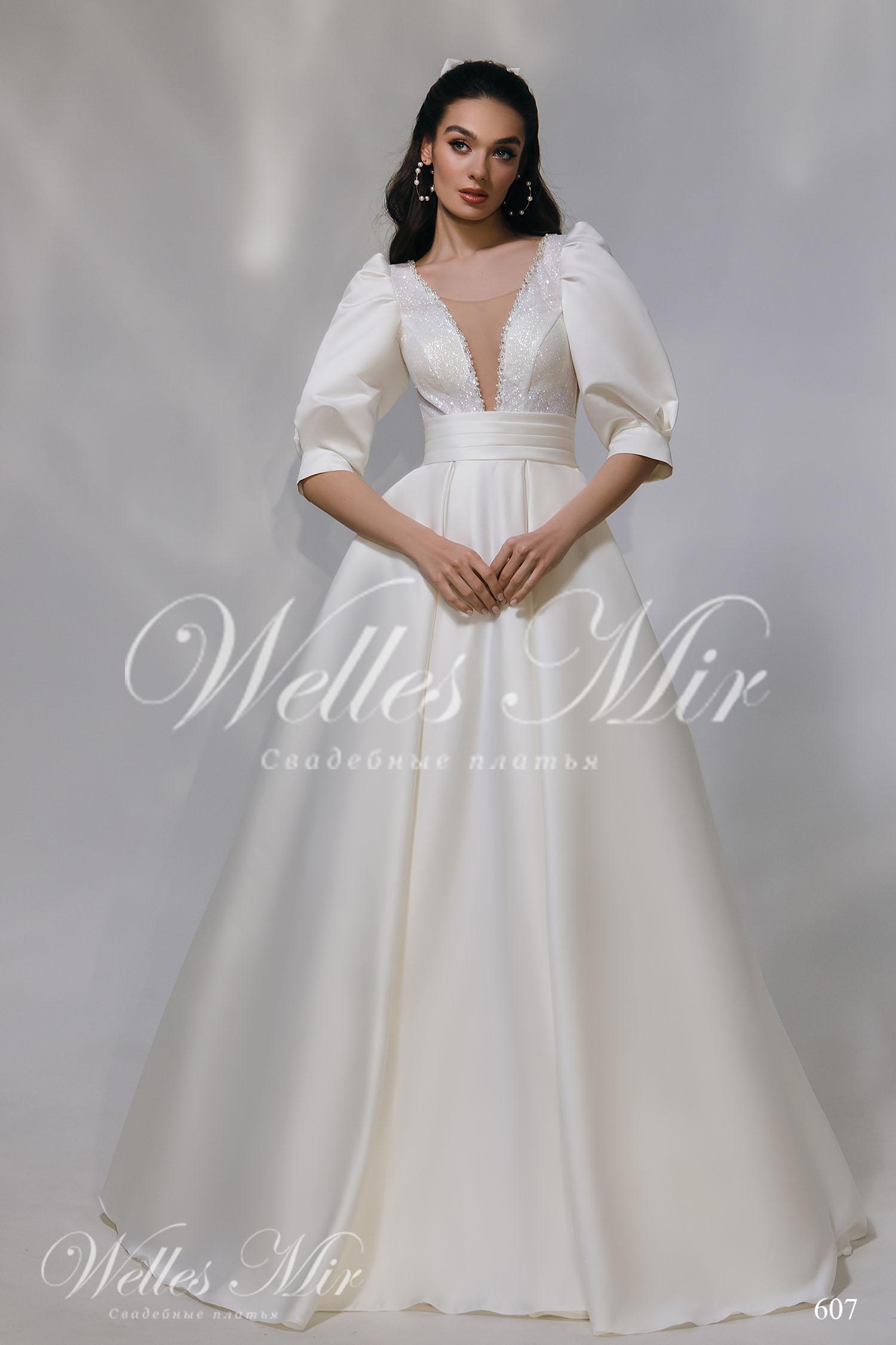 Свадебные платья Nothern Lights - 607