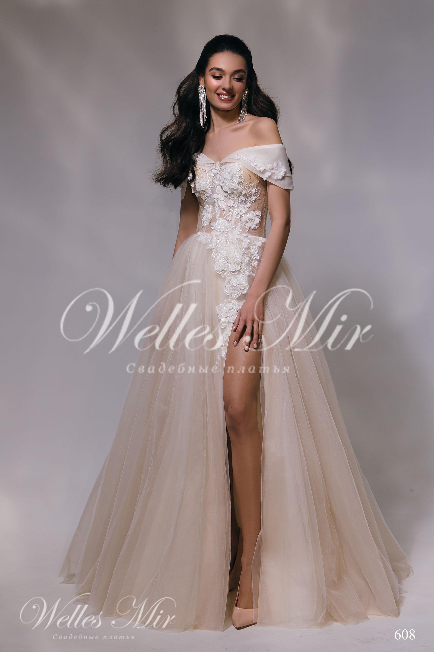 Свадебные платья Nothern Lights - 608