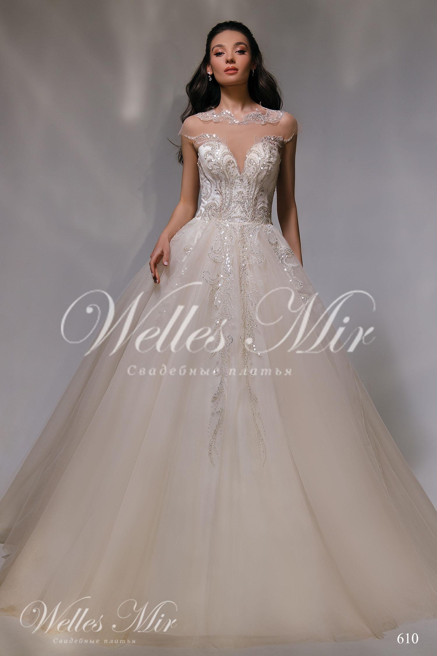 Свадебные платья Nothern Lights - 610