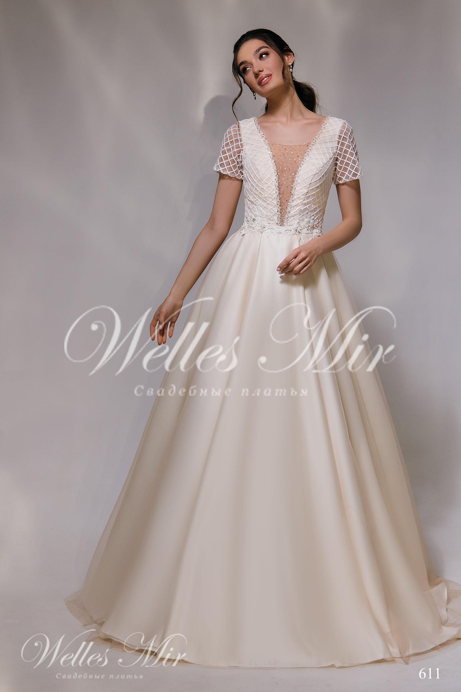 Свадебные платья Nothern Lights - 611